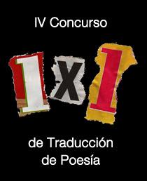 Concurso 1x1 - 2018